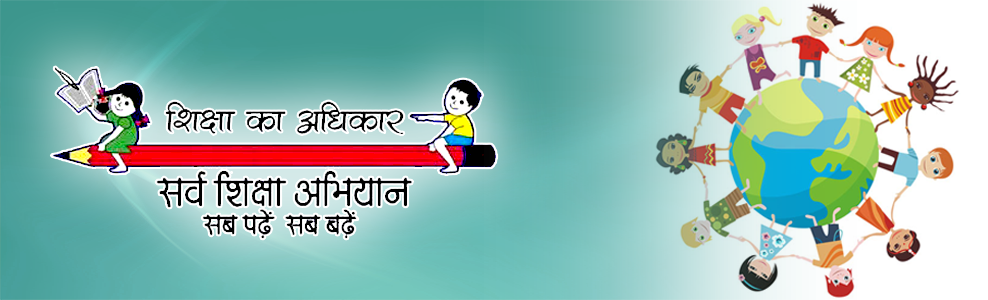 Bihar Education Project   Bhagalpur, Bihar   Contact Details